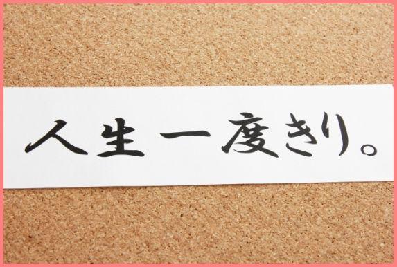 中居正広の熱愛報道で武田舞香は陰謀説やダミー説まで?混迷する情報から割り出せる真相とは
