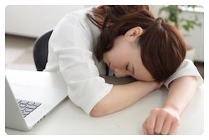 寝不足を解消する即効ワザはこれが最高!4つのカラダに良いことがある!