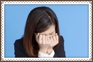 気になる人から視線を感じる時にやってしまいがちなミスが?失敗を防ぐ2つの秘訣!